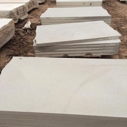 LUEDERS SLABS